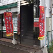 ERI店舗入口